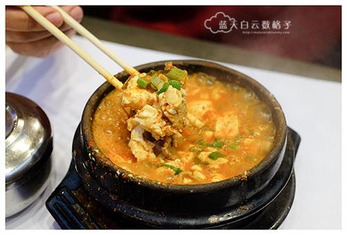 돼지고기 순두부 Pork Soon Tofu