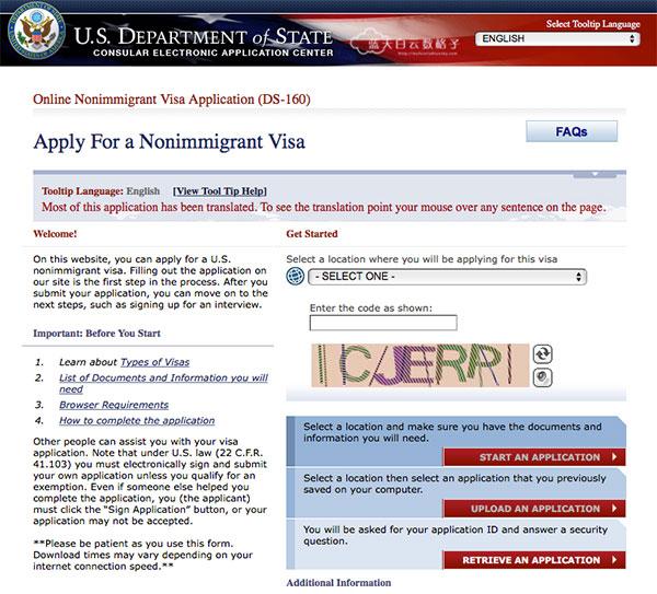 马来西亚护照申请美国旅游签证流程