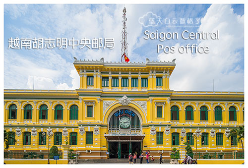 Ho Chi Minh City - Saigon Central Post Office