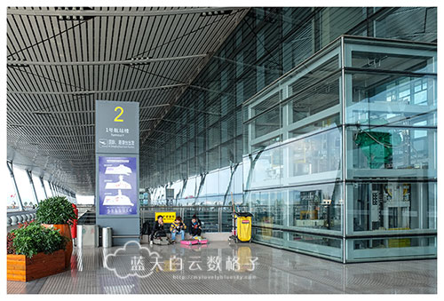 20161118_China-Hainan-Guiyang_0209