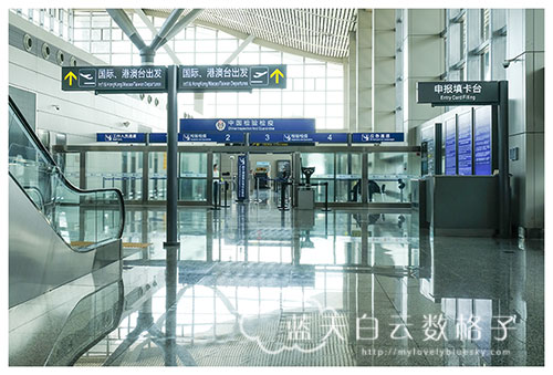 20161118_China-Hainan-Guiyang_0211
