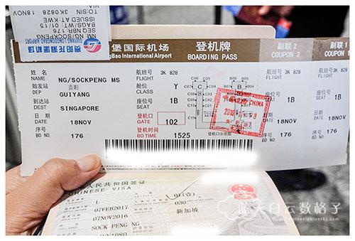 20161118_China-Hainan-Guiyang_0214a