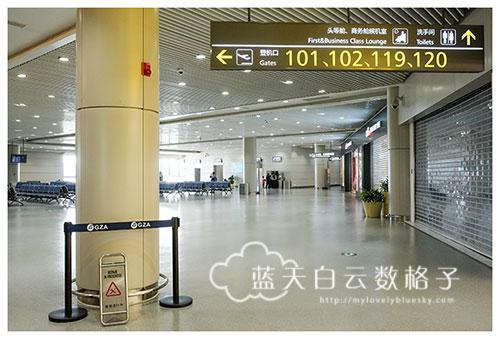 20161118_China-Hainan-Guiyang_0216