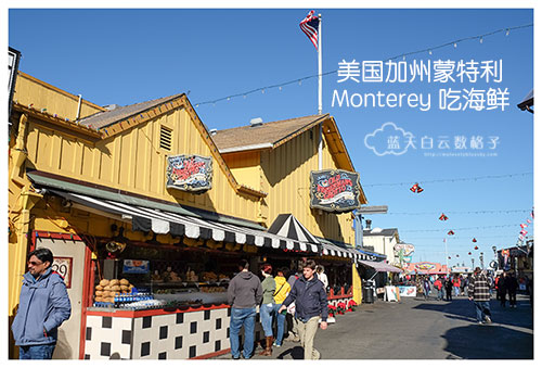 美国加州美食:Old Fisherman's Grotto @ Monterey