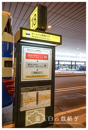 Narita Airport 成田空港:TRAVELER'S FACTORY AIRPORT