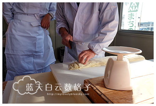20170119_Tochigi-Prefecture_0470