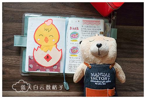 20170202_CNY_0363
