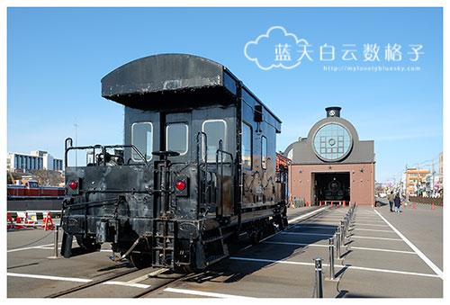 20170118_Tochigi-Prefecture_1169
