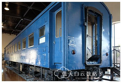 20170118_Tochigi-Prefecture_1189