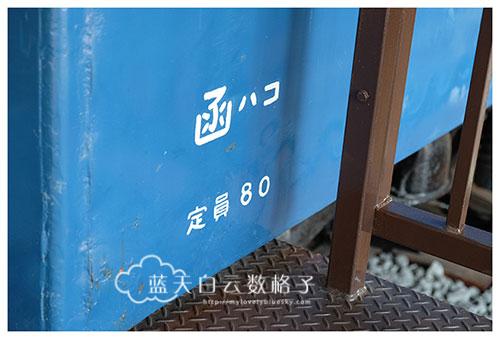 20170118_Tochigi-Prefecture_1197