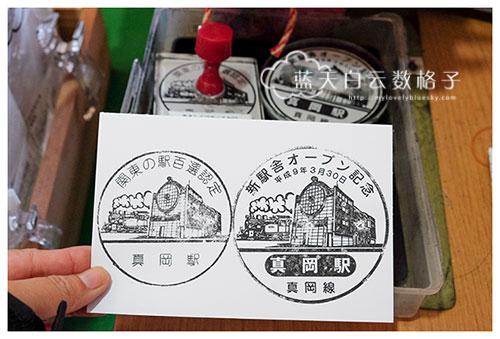 20170118_Tochigi-Prefecture_1263