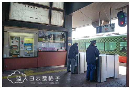 20170118_Tochigi-Prefecture_1267