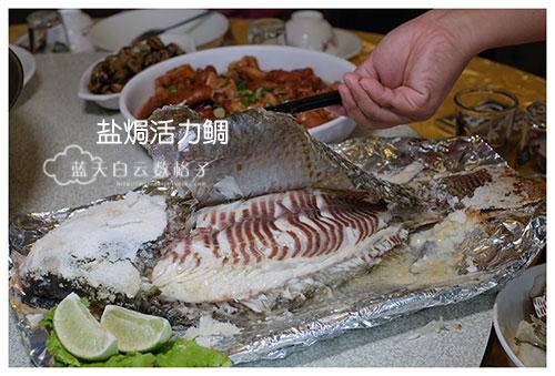 20170220_Hua-Lian-Tai-Tung-Taipei_1257