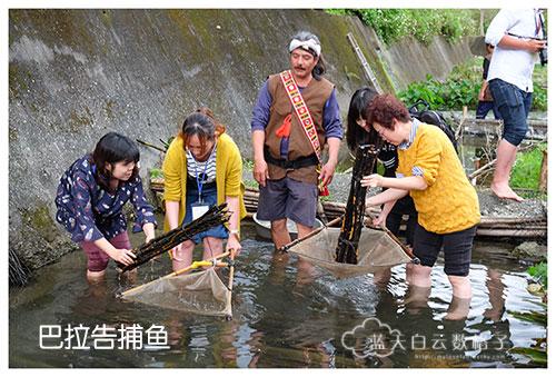 20170220_Hua-Lian-Tai-Tung-Taipei_1382