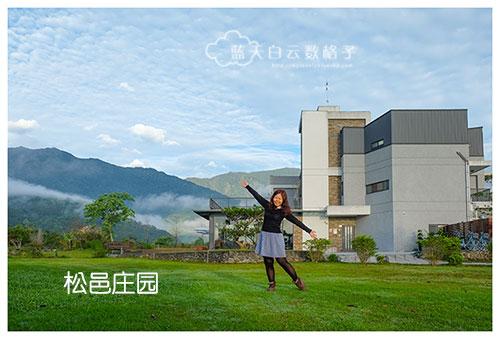 20170222_Hua-Lian-Tai-Tung-Taipei_0011