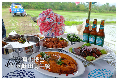 20170222_Hua-Lian-Tai-Tung-Taipei_0297