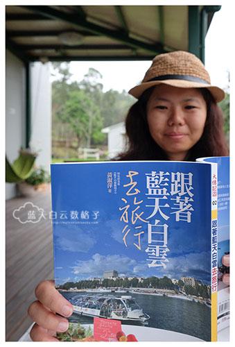 20170223_Hua-Lian-Tai-Tung_2885