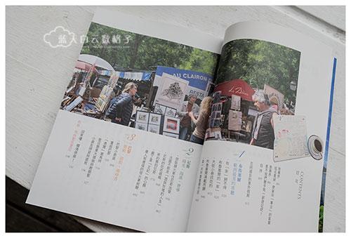20170223_Hua-Lian-Tai-Tung_2891