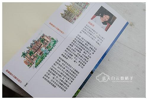 20170223_Hua-Lian-Tai-Tung_2892