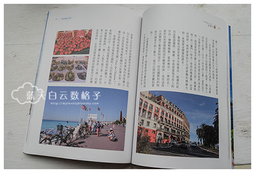 20170223_Hua-Lian-Tai-Tung_2893