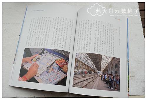 20170223_Hua-Lian-Tai-Tung_2895