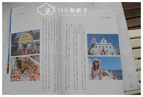20170223_Hua-Lian-Tai-Tung_2896