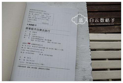 20170223_Hua-Lian-Tai-Tung_2898