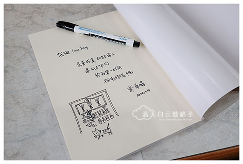 20170223_Hua-Lian-Tai-Tung_2904