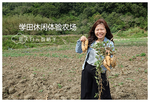 20170223_Hua-Lian-Tai-Tung_3041