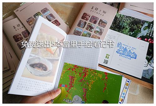 20170223_Hua-Lian-Tai-Tung_3104