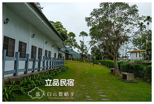 20170225_Hua-Lian-Tai-Tung_1848