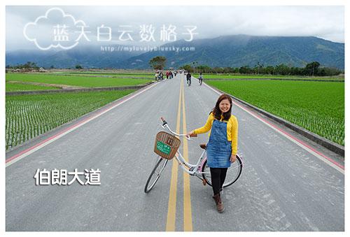 20170225_Hua-Lian-Tai-Tung_2307