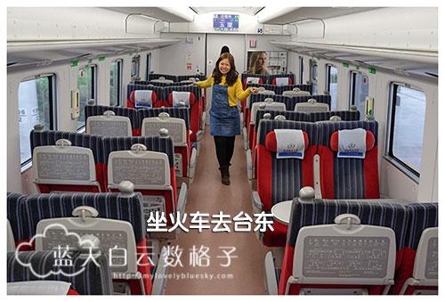 20170225_Hua-Lian-Tai-Tung_2377