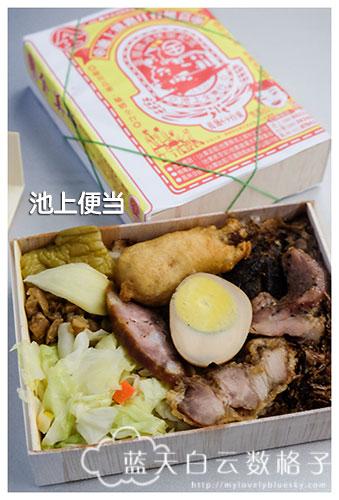 20170225_Hua-Lian-Tai-Tung_2396