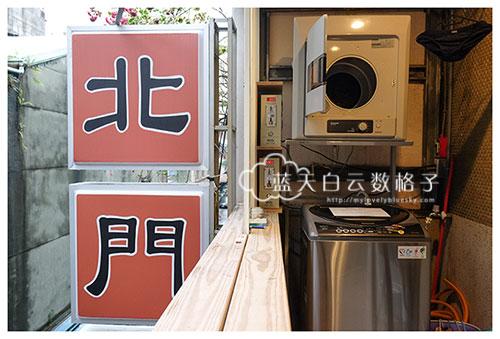 20170226_Taipei_4020