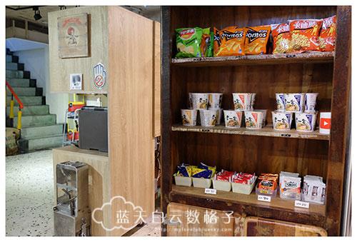 20170226_Taipei_4052