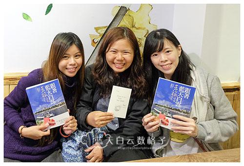 20170226_Taipei_4092
