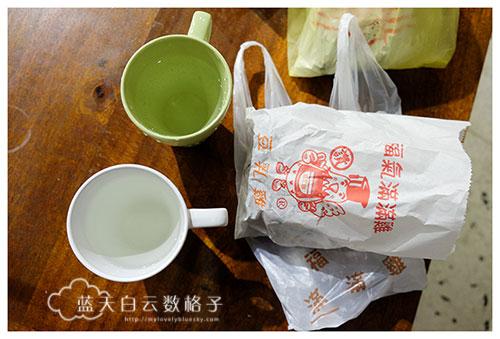 20170227_Taipei_3868
