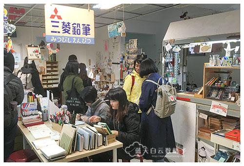 台北隐藏2楼文具店:一分一工作室