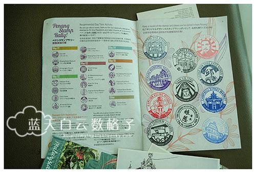 20170207_CNY_0080