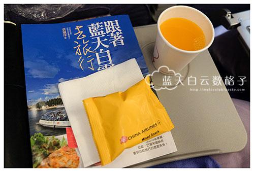 20170228_Taipei_3759