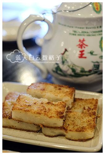 霹雳怡保美食:御皇轩点心楼 - 香煎萝卜糕
