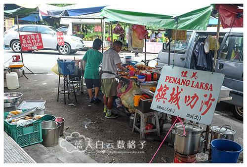 20170326_Malaysia_0328