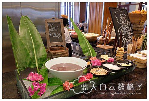 20161115_China-Hainan-Guiyang_1447