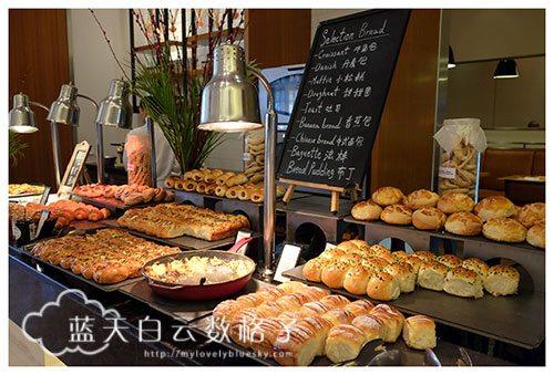 20161115_China-Hainan-Guiyang_1451