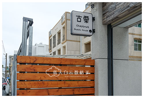 20170224_Hua-Lian-Tai-Tung_2407