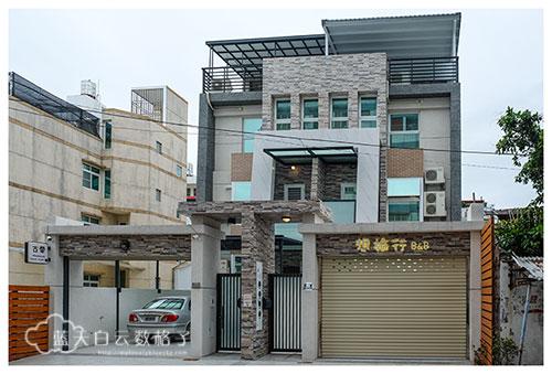 20170224_Hua-Lian-Tai-Tung_2408