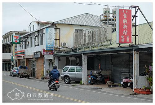 20170224_Hua-Lian-Tai-Tung_2412