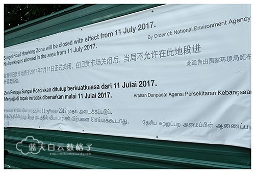 20170506_Singapore_0208