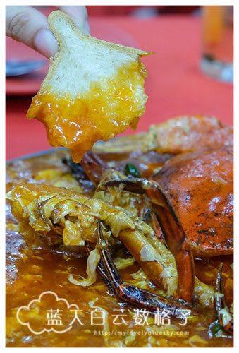 Sri Petaling 辣子螃蟹